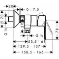 Смеситель Hansgrohe Talis E2 31662000 для душа изображение 1