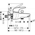 Смеситель Hansgrohe Metris E 31470000 для ванны и душа изображение 1
