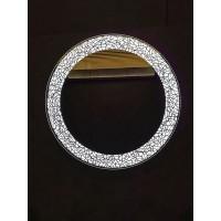 Зеркало Esbano с подсветкой ES-3850R