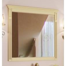 Зеркало Timo Aura 80 M слоновая кость с бронзой
